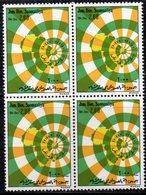 QUS - SOMALIA 1974 ,  Yvert N. 164  In Fresca Quartina ***  MNH (2380A) Oua - Somalia (1960-...)