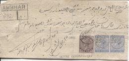 REF49/ India Registered Cover 1889 Sambhar Sealed - 1882-1901 Empire