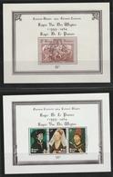Blok 36/37 Roger De La Pasture/Rogier V/d Weyden  Oblit/ Gestp - Blocks & Kleinbögen 1962-....