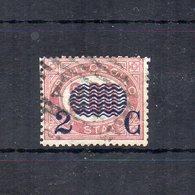 Italia - 1878 - Sovrastampa 2 C E Linee Ondulate Su Francobolli Di Servizio Del 1875 - 2 C Su 2,00 - Usato - (FDC18693) - Dienstpost