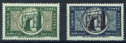 French Tunisia, Works Of Army, 1948, MNH VF A Pair - Tunisie (1888-1955)