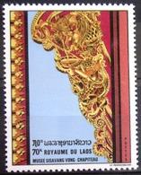 LAOS                       N° 207                       NEUF** - Laos