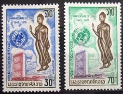 LAOS                       N° 222/223                       NEUF** - Laos