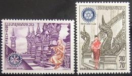 LAOS                       N° 231/232                       NEUF** - Laos