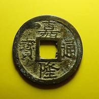 Chinese Or Other Coin To Identify - China