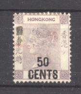 Hong Kong  :  Yv  55   (*) - Hong Kong (...-1997)