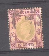 Hong Kong  :  Yv  85  (o) - Hong Kong (...-1997)