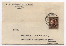 1925 YUGOSLAVIA, SERBIA, JUDAICA, A.M. MEVORAH SONS, CORRESPONDENCE CARD, BELGRADE TO SKOPJE - 1919-1929 Regno Dei Serbi, Croati E Sloveni