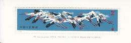 1986 China Birds Cranes Souvenir Sheet  MNH - Nuovi