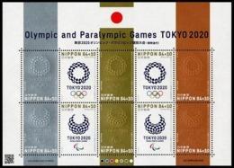 Japan (2019) - MS #2 - / Olympic Games Tokyo 2020 - Eté 2020 : Tokyo