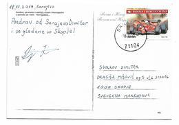 Bosnia Stamp Formula 1 Ferrari - Bosnia And Herzegovina