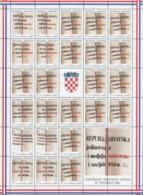 KROATIEN, Zwangszuschlagsmarken 14-19, Zusammendruckbogen, Postfrisch **, Neue Verfassung 1991 - Croatie