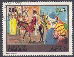 STATE OF OMAN, CINDERELLA - Un Valore Di Posta Aerea, Come Da Immagine. - Oman