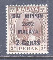 JAPANESE  OCCUP.  PERAK  N 25   * - Groot-Brittannië (oude Kolonies En Protectoraten)