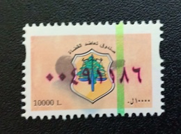 Lebanon NEW MNH Magistrates Guild, Judges Pension Fund Revenue Stamp, Justice - 10000 L !!! - Lebanon