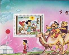 Ref. 53226 * MNH * - MONGOLIA. 1991. CAMELLOS.Drawing By Hanna Barbera. . CAMELLOS.Dibujo De Hanna Barbera. - Mongolia