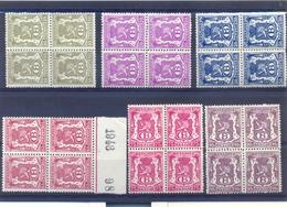 Nrs. S36/S41 In Blok Van 4 Postgaaf ** Zeer Mooi MNH 54 Côte - Dienstpost
