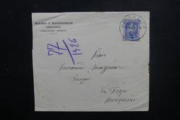 GRECE - Oblitération De Hpakaeion Sur Enveloppe à Entête , Affranchissement Plaisant - L 48527 - Grecia
