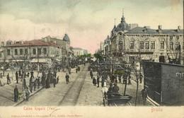 Romania, BRǍILA, Calea Regală (Vest), Horse Cart (1906) Postcard - Roemenië