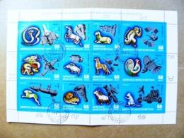 Sheetlet Mongolia 1972 Space Animals Chinese Calendar Lunar Astrology Mi# 736-747 Used - Mongolia