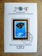 M/s Mongolia 1965 Space Telecommunications Union Centenary Itu - Mongolia