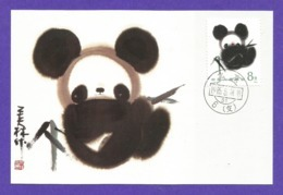 VR China  1985 , Storting - The Panda Bear - Maximum Card - First Day  1985.5.24 - 1949 - ... République Populaire