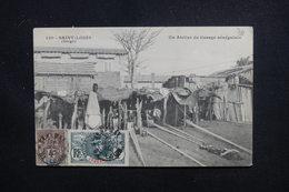 SÉNÉGAL - Affranchissement Plaisant Sur Carte Postale De St Louis (atelier De Tissage) En 1910 Pour La France - L 48556 - Sénégal (1887-1944)