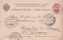 RUSSIE  1896    ENTIER POSTAL/GANZSACHE/POSTAL STATIONERY CARTE DE MOSCOU - Stamped Stationery