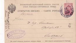 RUSSIE  1888   ENTIER POSTAL/GANZSACHE/POSTAL STATIONERY CARTE DE ODESSA - Stamped Stationery