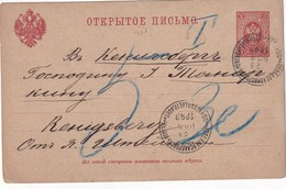 RUSSIE  1893   ENTIER POSTAL/GANZSACHE/POSTAL STATIONERY CARTE TAXEE POUR REMISBERG - Enteros Postales