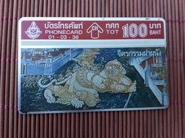 Landis & Gyr Phonecard Thailand 301 F Used  Rare - Thaïlande