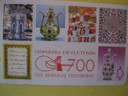 Télécarte De Turquie - Türkei