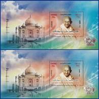 Iran 2019 Birth (150th) Anniversary Of Mahatma Gandhi Souvenir Sheet Shift Color Stamp Error, India - Mahatma Gandhi