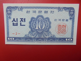 COREE 10 JEON 1962 PEU CIRCULER (B.9) - Korea, South