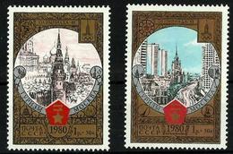 Rusia Nº 4670/71 En Nuevo. Cat.9€ - 1923-1991 USSR