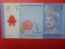 MALAYSIE 1 RINGGIT 2012 CIRCULER (B.9) - Malaysie