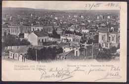 BULGARIA ,  SOFIA ,  OLD  POSTCARD - Bulgarien