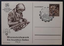 """DR Bildpostkarte P 274-03 Mit Zudruck """"Nach Der Arbeit"""", Mit Sonderstempel (1176) - Ganzsachen"""