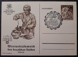 """DR Bildpostkarte P 274-02 Mit Zudruck """"Nach Der Arbeit"""", Mit Sonderstempel (1175) - Ganzsachen"""