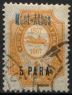 Russie-Levant, 1909-10,Mont Athos, 5 Para Sur 1 K, Surimpression Bleue , Oblitéré - Levant