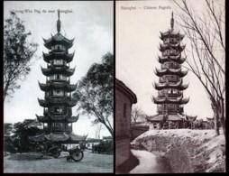 LOT 2 CPA ANCIENNES CHINE- PAGODES  CHINOISES- ÉTÉ ET HIVER- LES 2 AVEC BELLE ANIMATION - China