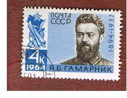 URSS -  SG  2991   - 1964 Y. B. GAMARNIK, ARMY COMMANDER      - USED° - RIF. CP - 1923-1991 USSR