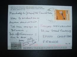 CP Pour La FRANCE TP SHAN POT DRUM K 50 OBL. - Myanmar (Birmanie 1948-...)