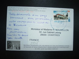 CP Pour La FRANCE TP FATAHILLAM MUSEUM JAKARTA K 50 OBL. BLEUE 17 JAN 2011 - Myanmar (Birmanie 1948-...)