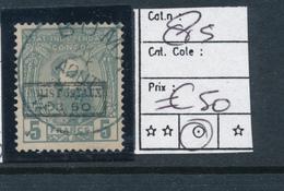 BELGIAN CONGO 1887 ISSUE COB CP5 USED - Belgisch-Kongo