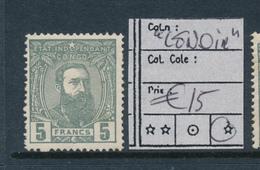 BELGIAN CONGO 1887 ISSUE 5FR GREY LENOIR'S REPRINT LH - Belgisch-Kongo