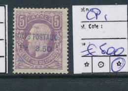 BELGIAN CONGO 1886 ISSUE CP1 LH - Belgisch-Kongo