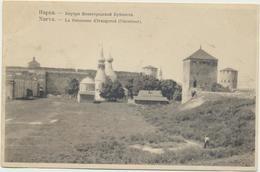 81-542 Estonia Narva - Estonia