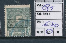 BELGIAN CONGO 1889 ISSUE CP5 USED - Belgisch-Kongo
