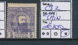 BELGIAN CONGO 1889 ISSUE CP2 HINGED THINNED  AMINCI BLUE OVERPRINT - Belgisch-Kongo